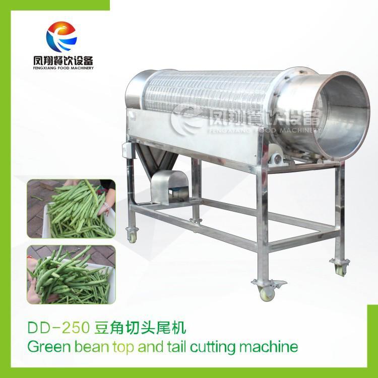 DD-250  Mung bean cutting machine 3