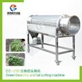 DD-250  Mung bean cutting machine