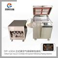 DP-430A fresh-keeping packaging machine 2