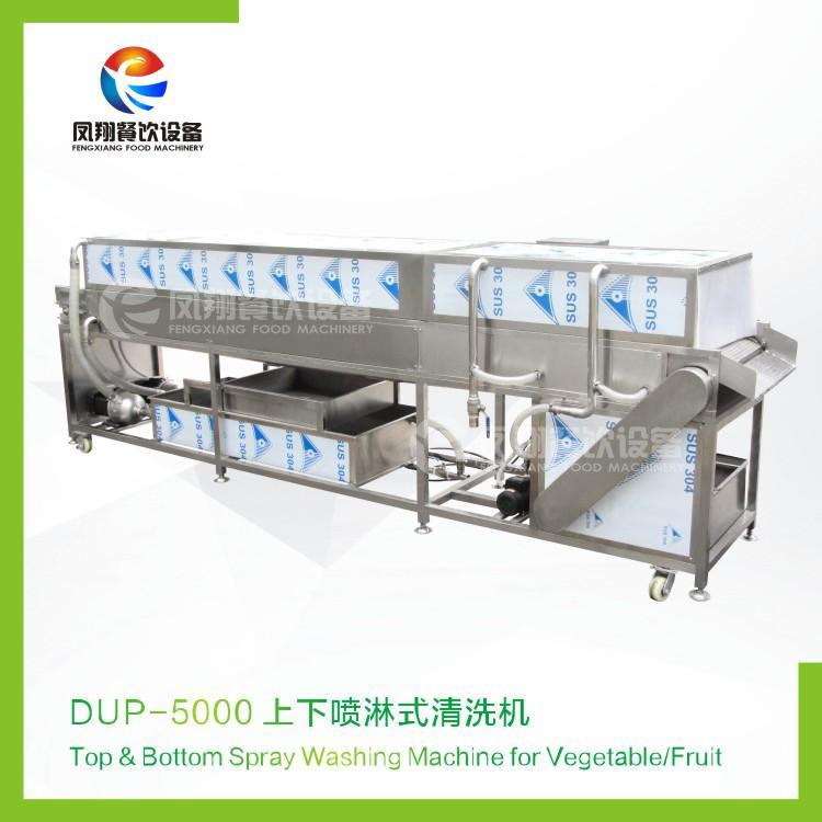 DUP-5000上下噴淋式清洗機 2