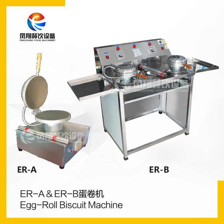ER-A Egg roll biscuit machine