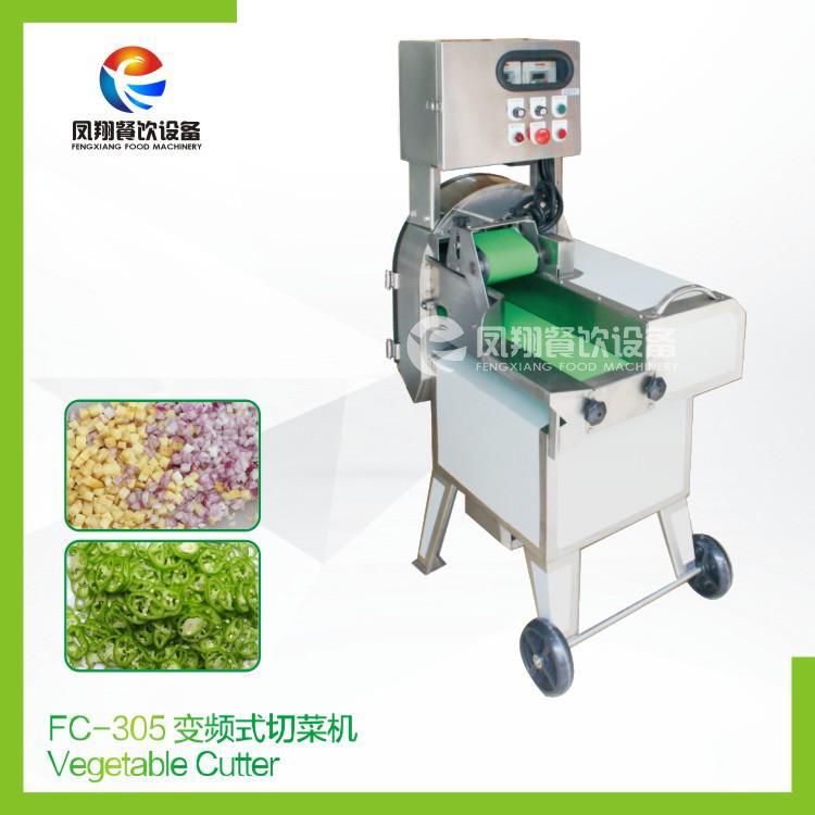 FC-305 变频式切菜机 3