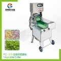 FC-305 Variable frequency cutting machine 3