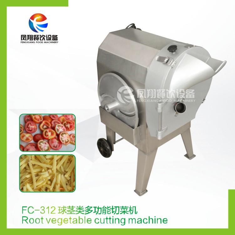 FC-312 Corm vegetable cutting machine 2
