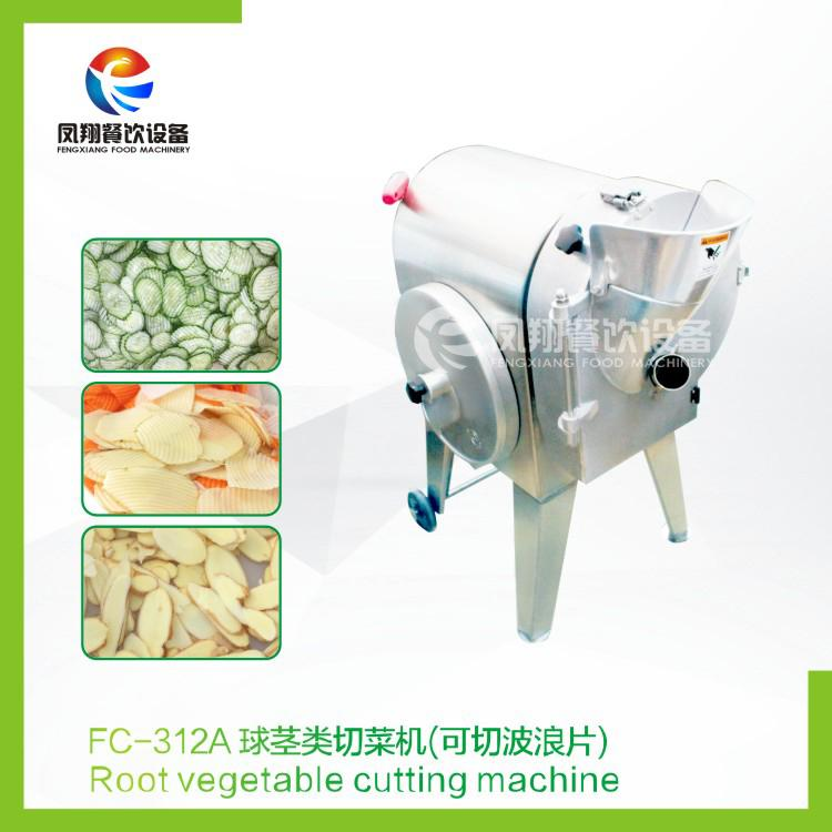 FC-312A  Vegetable cutter