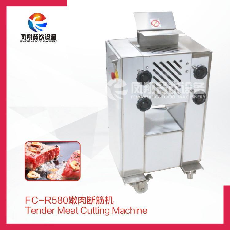 FC-R580 Tender meat cutting machine 2
