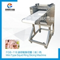 FGB-118 Squid shearing machine