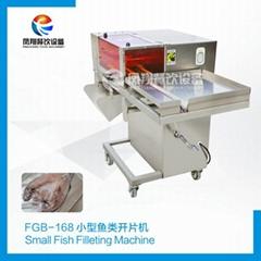 FGB-168 fish slicing mac