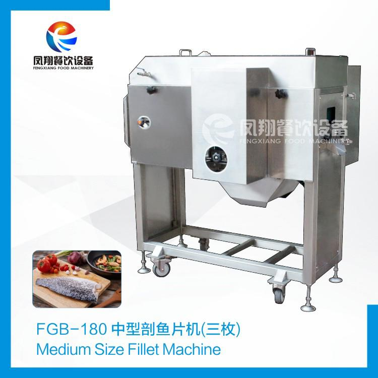 Fgb 180 fish filleting machine fegnxiang china for Fish fillet machine