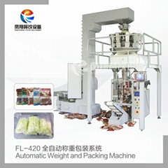 FL-420 Automatic weight and packing