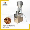 FQP-300 Peanut Almond Slicer