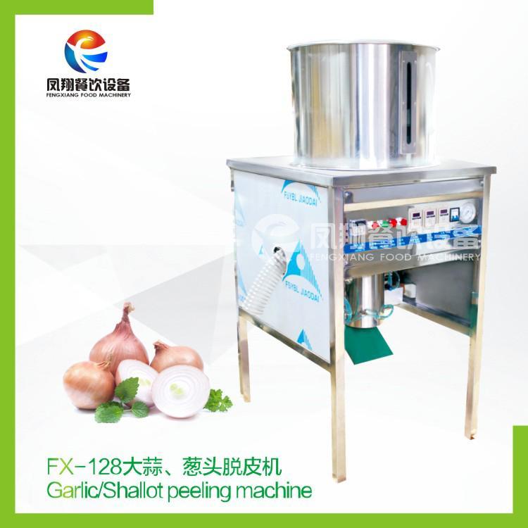 FX-128 Garlic red onion peeling machine