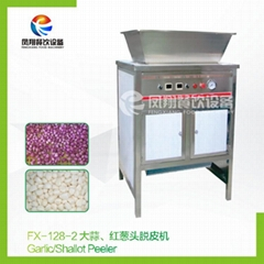FX-128-2  大蒜 紅花蒜頭脫皮機