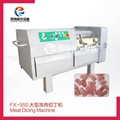 FX-550 Frozen meat dicing machine