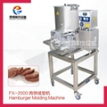 FX-2000 Meat cake molding machine