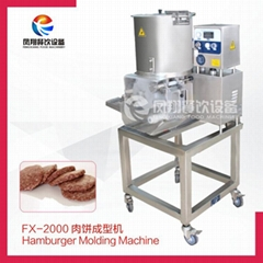 FX-2000 Hamburger forming machine