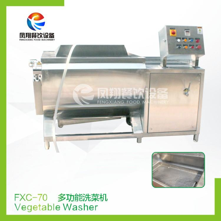 FXC-70 Universal Vegetable Washer