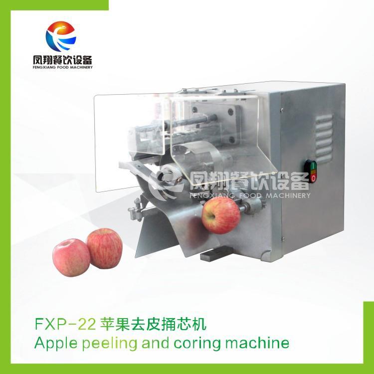 FXP-22  Applepeelingandcoringmachine 2