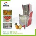 FXP-66 菠蘿削皮機
