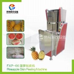 FXP-66 Fruit peeler (Hot Product - 1*)