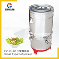 FZHS-06 Small Type Dehydrater