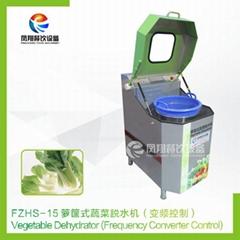 FZHS-15 蘿筐式蔬菜脫水機 變頻控制