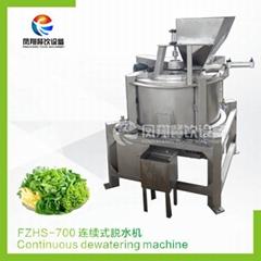 FZHS-700 Continuous dewatering machine