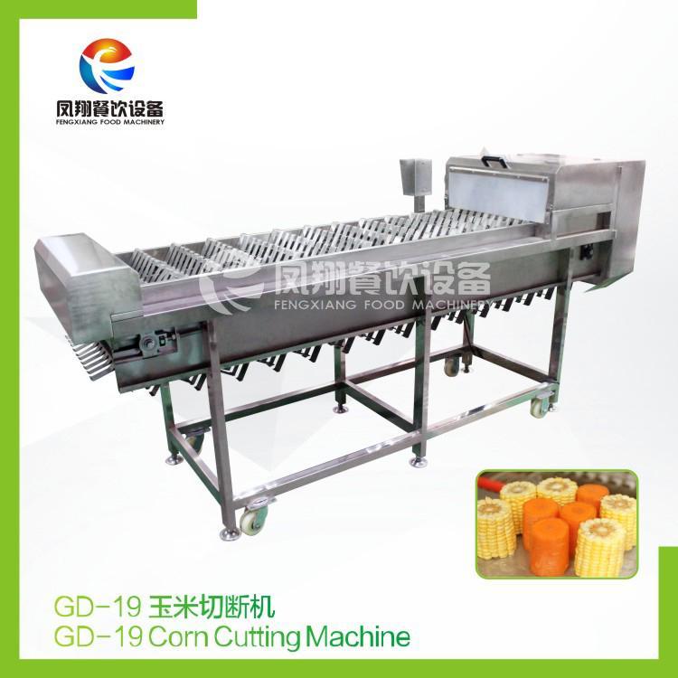 GD-19  Corn cutting machine 2