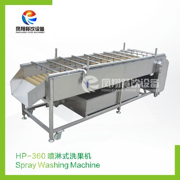 HP-360 喷淋式洗果机 2