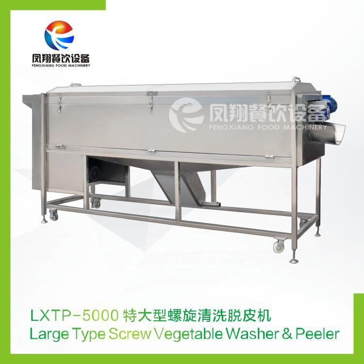 LXTP-5000 特大型螺旋清洗脫皮機  2