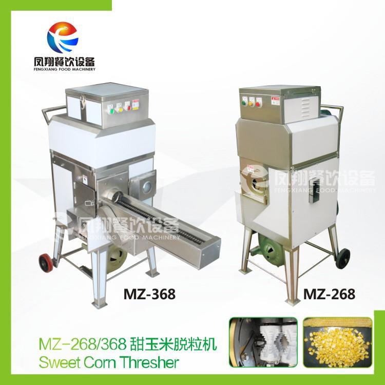 MZ- 268 368  甜玉米脫粒機 2
