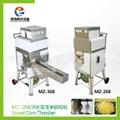 MZ- 268 368  甜玉米脱粒机 2