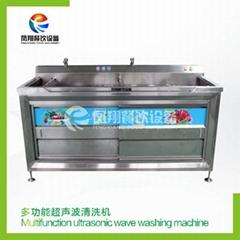 Multifunction ultrasonic wave washing machine
