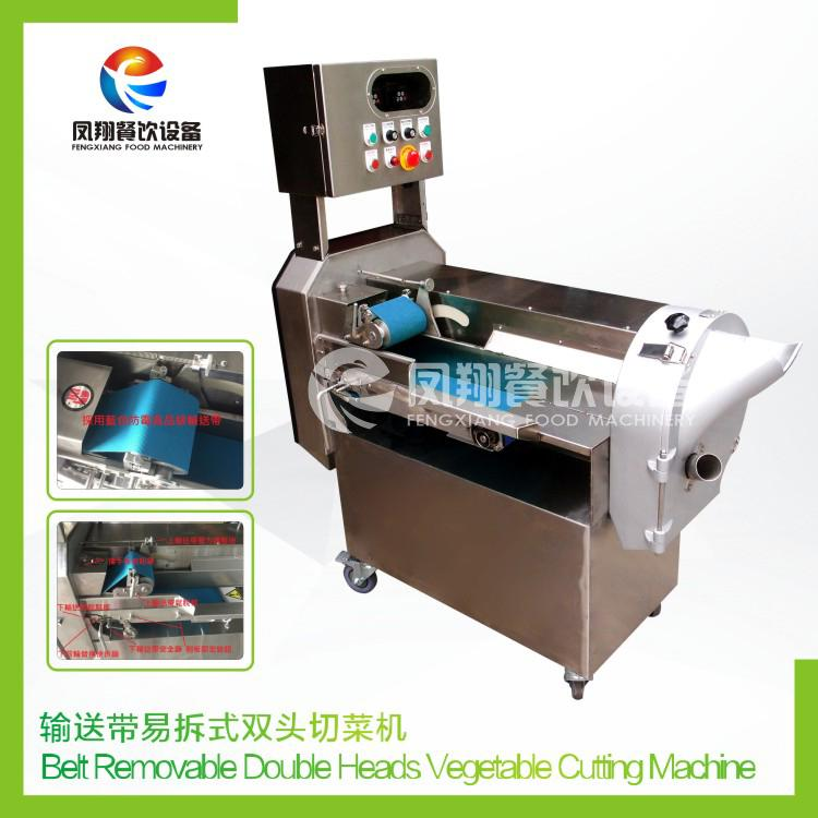 FC-301D Double head vegetable cutter