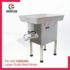 FK-432 Large scale meat mincer