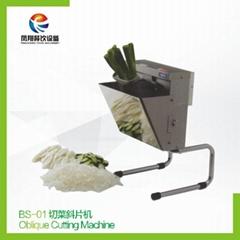 BS-01 切菜斜片機