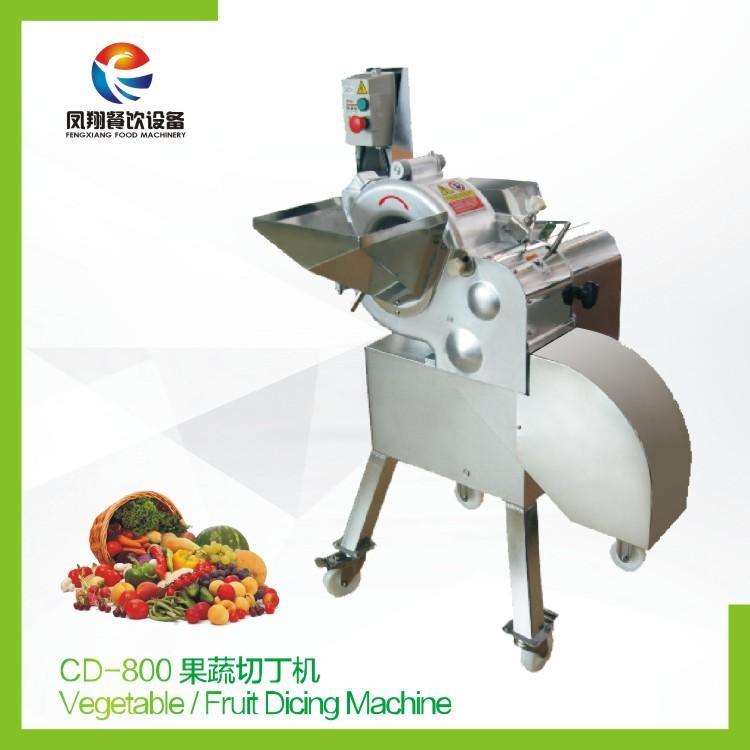 CD-800  蔬果切丁机 切条机  水果切丁机  1