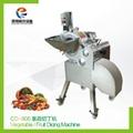 CD-800  蔬果切丁機 切