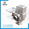 CR-200 Fishmeat Separator
