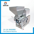 CR-300  Fish meat machine