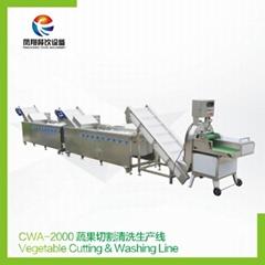 CWA-2000 蔬果切割清洗生產線