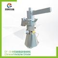 DF-35 Chinese Medicine Grinder