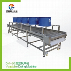 DM-30 蔬菜風乾機