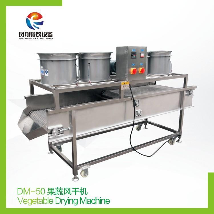 DM-50 果蔬风干机 1
