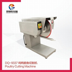 DQ-9337 Poultry Cutting Machine