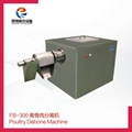 FB-300 Poultry Debone Machine