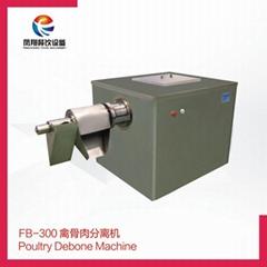 FB-300 Poultry Debone Machine