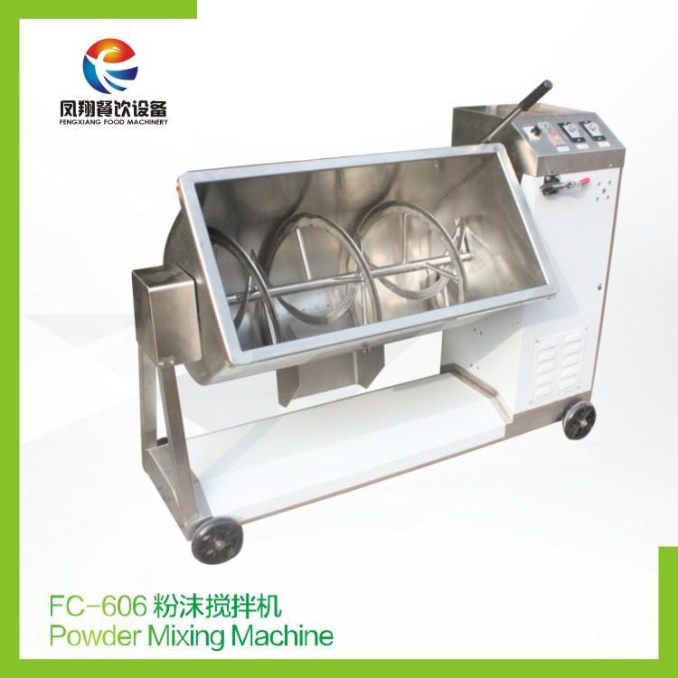 FC-606 粉沫攪拌機 2