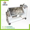 FC-606 Food powder mixer 2