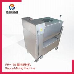 FR-150 酱椒搅拌机